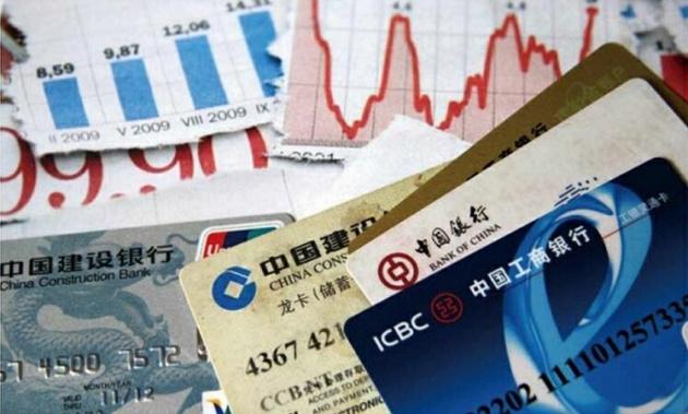 趋势波动与结构转型—展望中国经济趋势