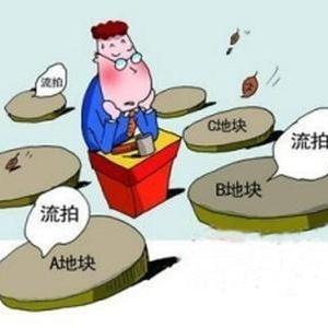 青岛土地市场供需失衡 开发商最青睐市区拿优质地