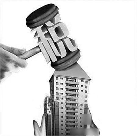 房产税会计分录处理剂房产税的征收 --凤凰房产