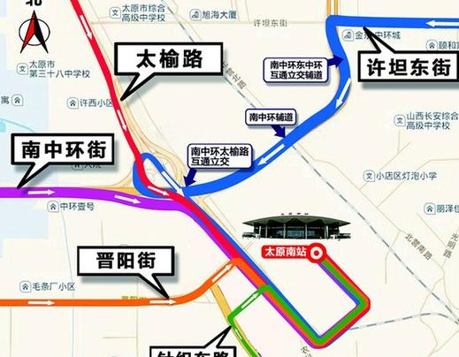 东西南北5条路都能到太原南站 为您绘制路线图