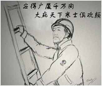 简笔画 手绘 素描 线稿 327_276