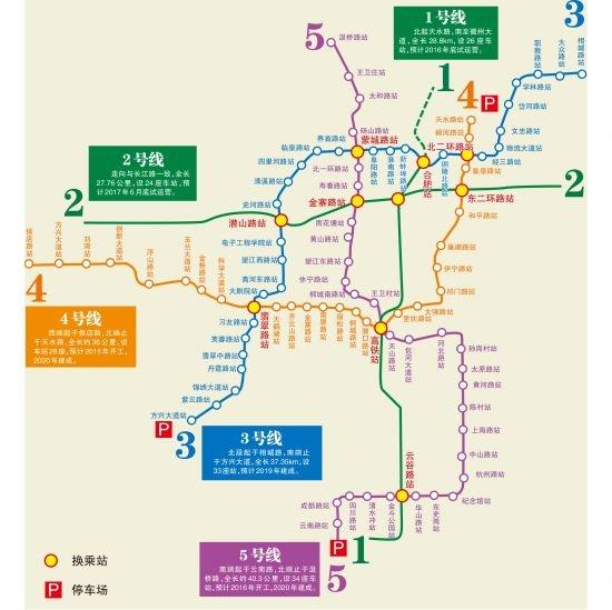 合肥地铁3 4 5号线站点获批 看有哪些站