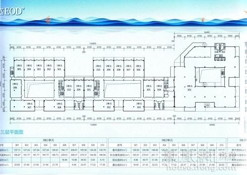 凯达科技设计中心 - 三栋三层平面图
