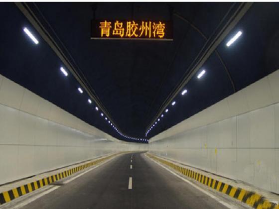 摘要:青岛胶州湾隧道运行三年半来,逐渐形成了一套行之有效的运营