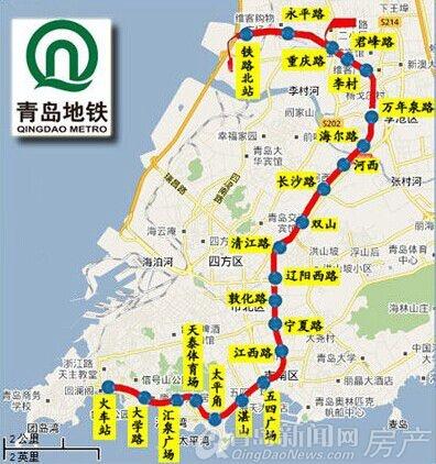 青岛地铁三号线,作为青岛第一条开工建设的线路,已于2014年年底启动