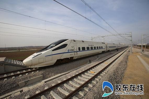 新闻 社会  记者从济南铁路局获悉,3月20日起济南铁路局将增开青岛至