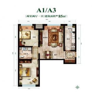 一期A1/A3户型2室2厅1卫1