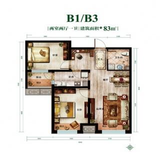 一期B1/B3户型2室2厅1卫1厨