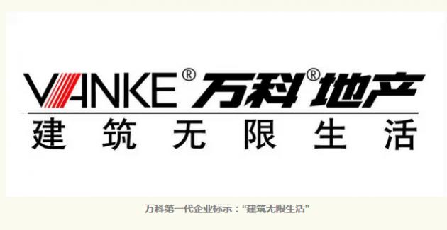 logo logo 标志 设计 矢量 矢量图 素材 图标 630_325