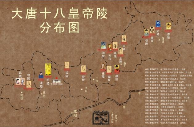 """""""东方金字塔""""西夏陵申报世遗 中国著名帝王陵一览"""