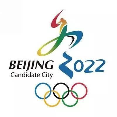 青岛城投logo