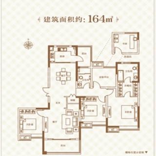 42号楼01户型3室2厅2卫1厨