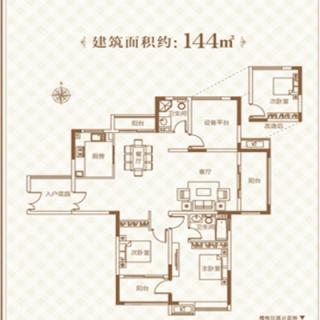 33号楼01户型3室1厅2卫1厨