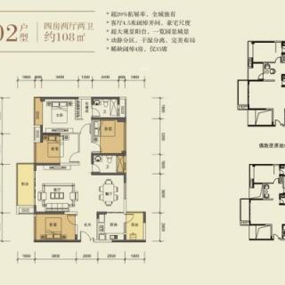 3栋02户型-108平四房两厅两卫108