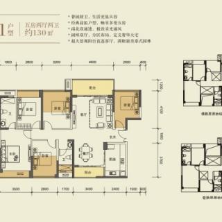 5栋01户型-130平五房两厅两卫