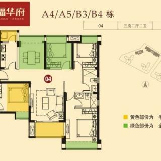 A4/A5/B3/B4-04户型