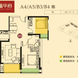 A4/A5/B3/B4-03户型