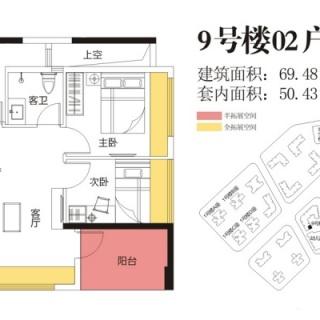9号楼02户型