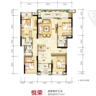 悦荣洋房户型图4房