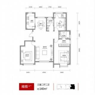 洋房标准层140平米三室户型