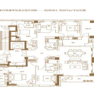 5A户型-5房2厅3卫