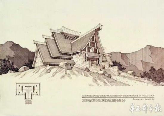 西南交大八旬校友手绘建筑设计图 精美程度堪比照片