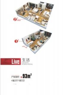 B1号楼-I户型生活