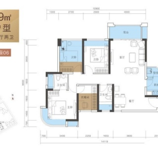 B户型89平3房2厅2卫