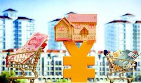 广州:物业维修资金怎么用将有新规 --凤凰房产