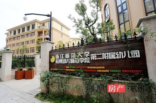 堆?这所幼儿园你一定要认识一下! --凤凰房产杭州