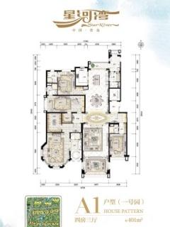A1-4室3厅4卫-401.00㎡