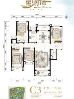 C3-4室2厅3卫-180.00㎡
