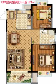 18街区E户型两室两厅一卫89平米