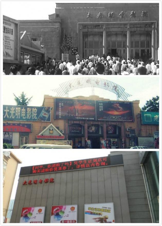 台东影院,遵义剧院是当年并列的台东三大娱乐场,共同成为了青岛市文化