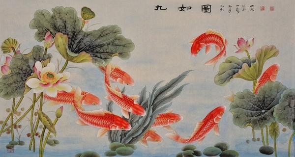 王一容工笔花鸟画作品荷花鲤鱼《九如图》作品来源:易从网-国画花