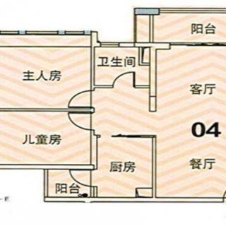 E1/E2栋04户型