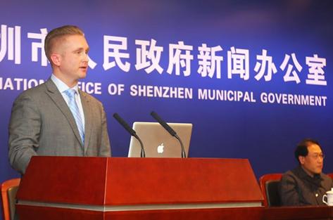 2016深圳家居设计周新闻发布会正式召开