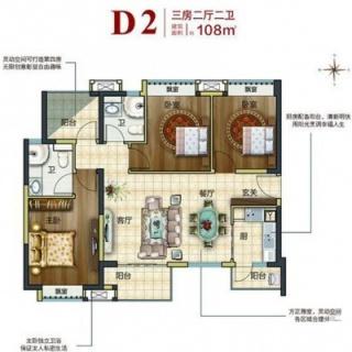 D2户型三房