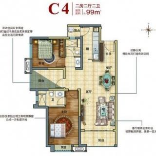 C4户型两房