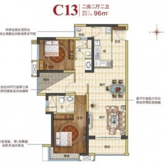 C13 两房两厅两卫