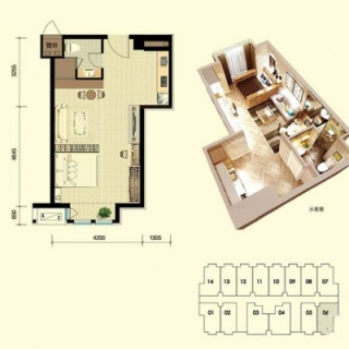 平层公寓标准层B户型