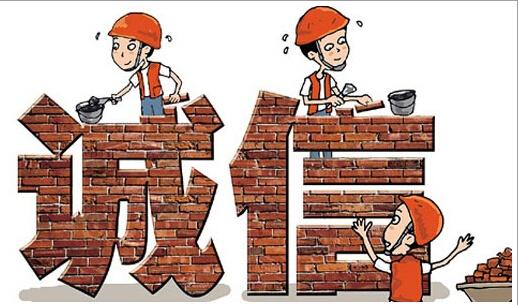 潍坊市加快社会信用体系建设营造良好发展环境