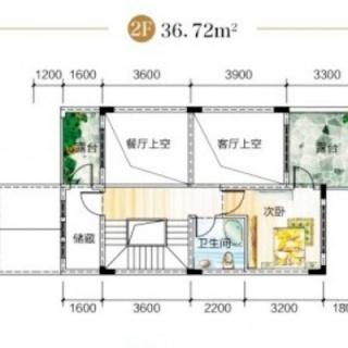 B1栋联排别墅2F