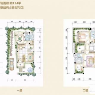 凤泉谷B023-1户型