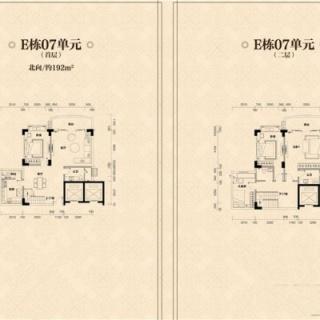 E栋复式07单元户型图