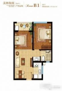 美林海寓B1(2)