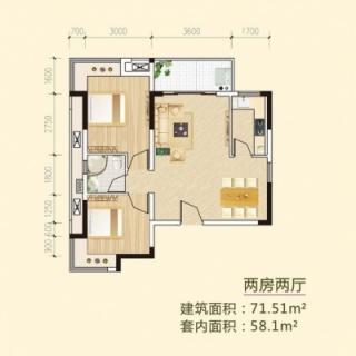 多层两房两厅户型2
