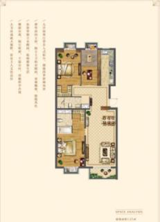 9#楼147㎡三居
