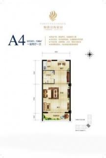2号楼A4户型图