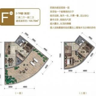 2-7#楼(跃层)F户型图